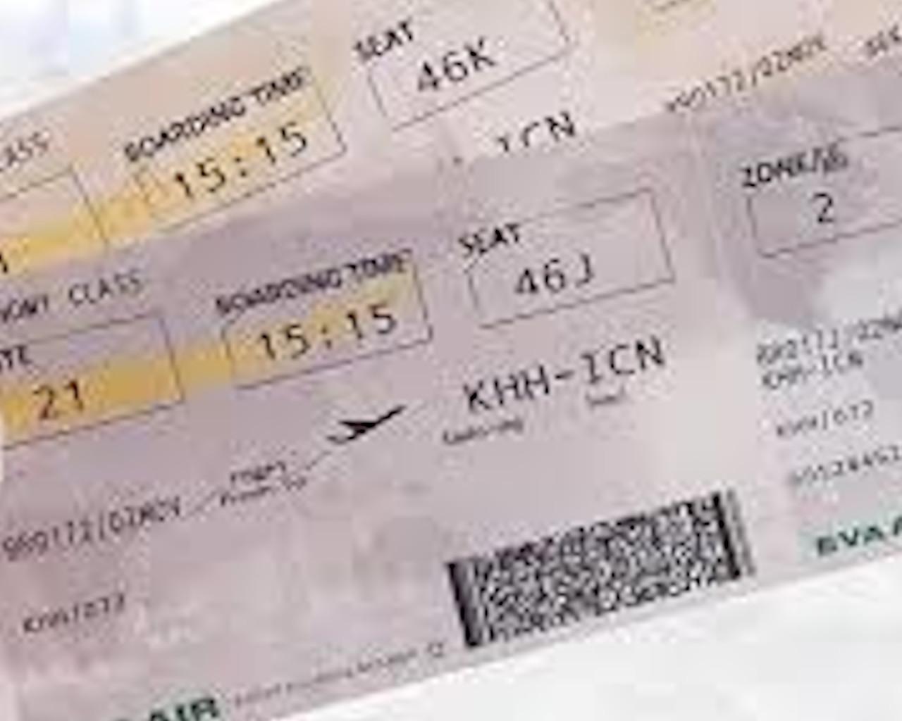 εισιτηρια,εισιτηρια κτελ,εισιτηρια αγκιστρι,εισιτηρια αιγινα,εισιτηρια πλοιων,εισιτηρια ηγουμενιτσα κερκυρα,εισιτηρια ακτοπλοικα,εισιτηρια αεροπορικα,εισιτηρια aegean