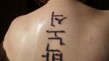 τατουαζ ηθοποιοι,τατουαζ γυναικεια,τατουαζ φρυδιων,τατουαζ σχεδια,τατουαζ μικρα,τατουαζ τιμεσ
