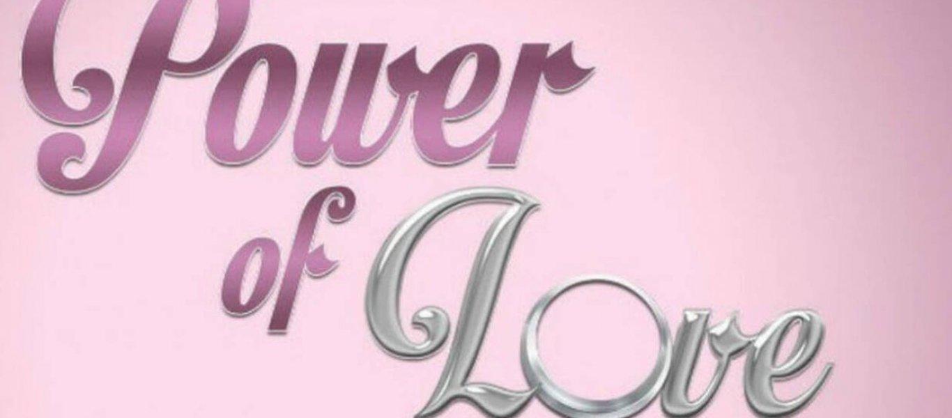 power of love 2,power of love 2 νικητησ,power of love 2019,power of love 2 επεισοδιο 7,power of love 2 ρενια,power of love 2 παναγιωτησ