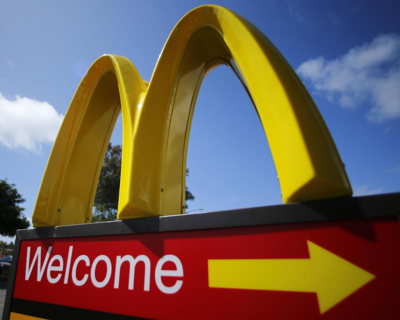 McDonald's,mcdonald's menu τιμεσ,mcdonald's travis scott,mcdonald's menu,mcdonald's θεσσαλονίκη,mcdonald's efood,mcdonald's,mcdonald's delivery,mcdonald's ίλιον,mcdonald's καταστήματα