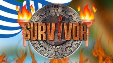 survivor 4,survivor 4 παικτες,survivor 4 μαχητές,survivor 4 διασημοι,survivor 4 2020,survivor 4 πότε ξεκιναει