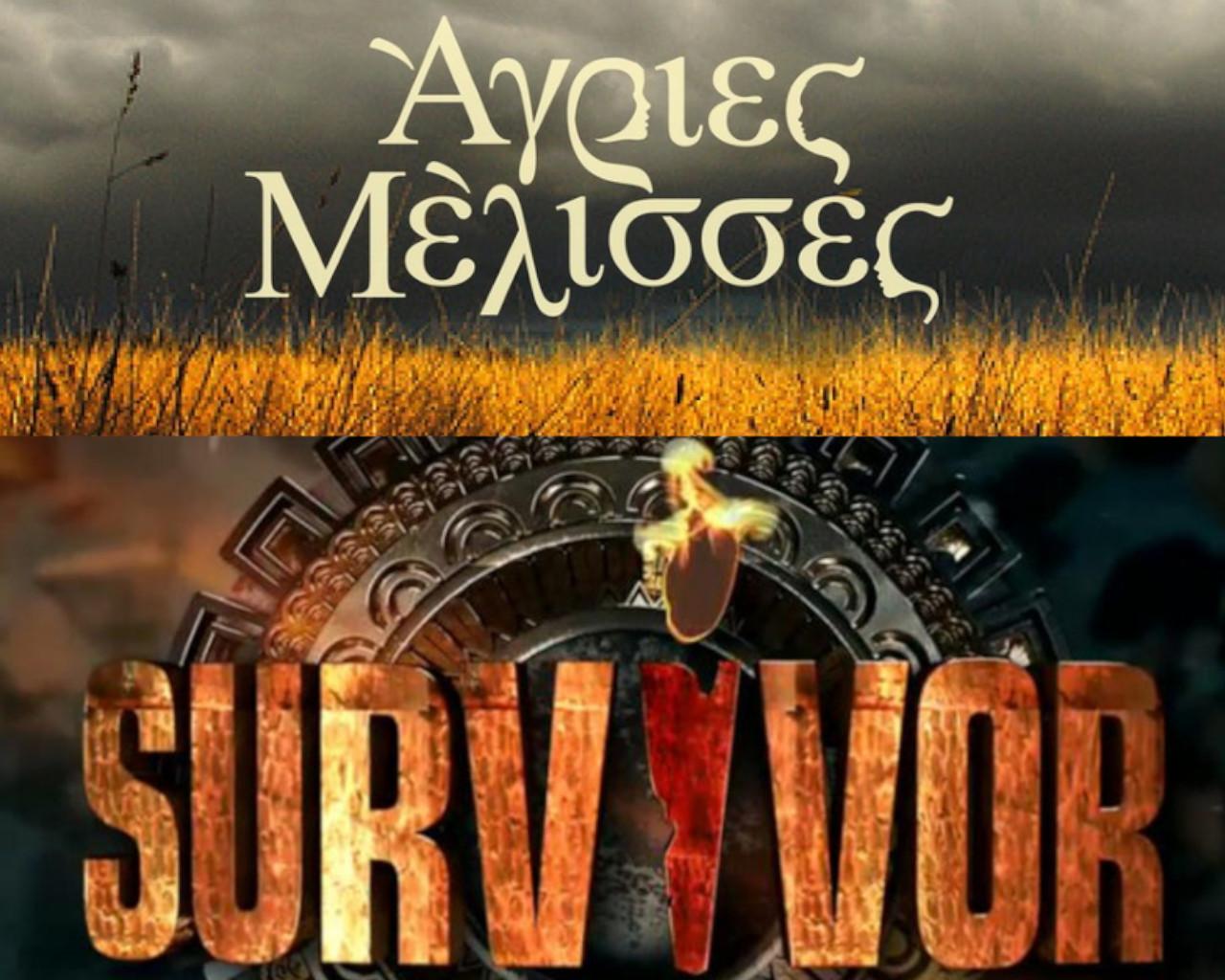 άγριες μέλισσες αντ1, άγριες μέλισσες επόμενα επεισόδια, άγριες μέλισσες υπόθεση, άγριες μέλισσες spoiler, survivor 4, survivor 4 ασυλία,survivor 4 spoiler,survivor 4 skai,survivor 4 παίκτες,survivor 4 trailer,survivor 4 αποχωρηση,survivor 4 διασημοι,survivor 4 μαχητες