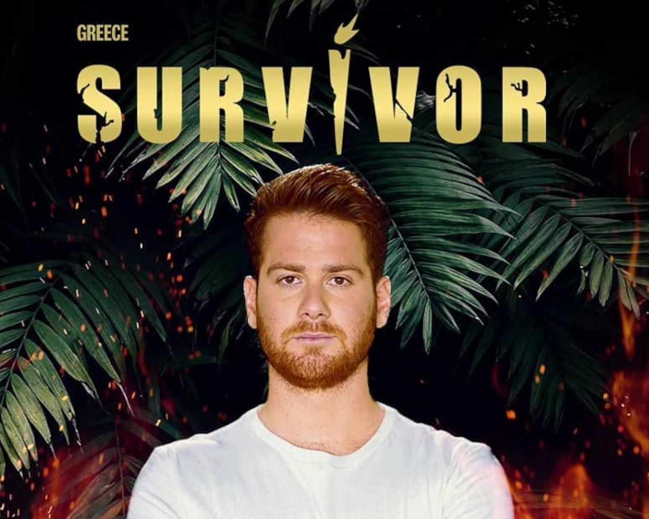 survivor 4, survivor 4 ασυλία,survivor 4 spoiler,survivor 4 skai,survivor 4 παίκτες,survivor 4 trailer,survivor 4 αποχωρηση,survivor 4 διασημοι,survivor 4 μαχητες,survivor 4 τζεημς καφετζης
