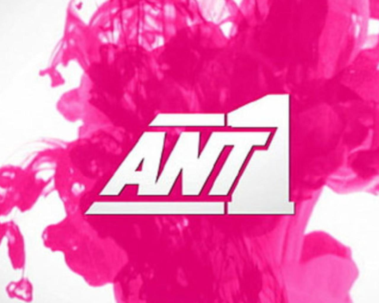 ant1,ant1 επεισοδια,ant1 καναλι,ant1 live